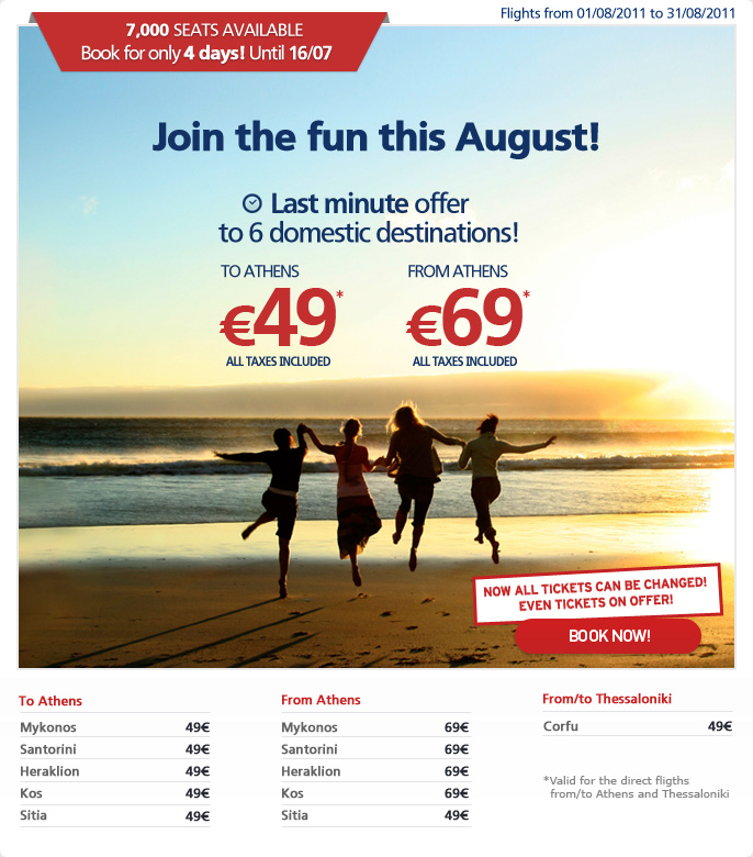 Summer vacations from 49 euro